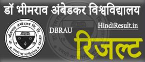 Agra University Results