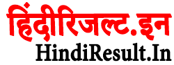 Hindi Result 2021