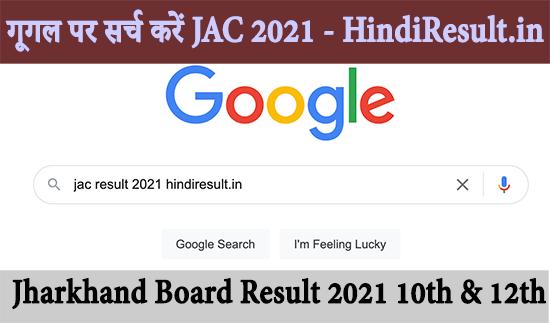 www.jacresults.com 10th Result