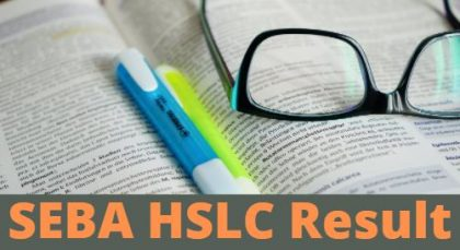 www.sebaonline.org 2021 HSLC Result