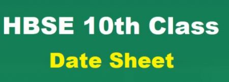 HBSE 10th Exam Date