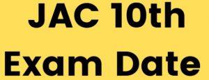 जेएसी 10वीं एग्जाम डेट शीट